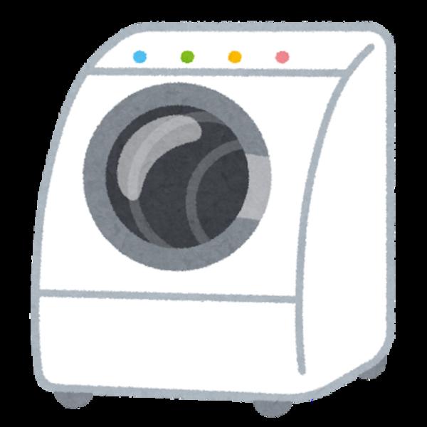 洗濯機のその後